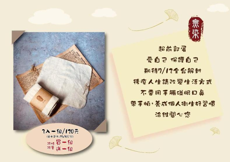 proimages/05-Classic-Towel/3入手帕_手巾_DM-01-01-01-01-01.jpg