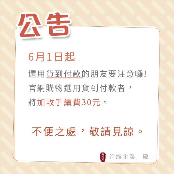 proimages/NEWS/公告.jpg