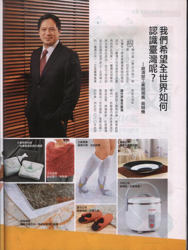 proimages/NEWS/天下-2-2.jpg