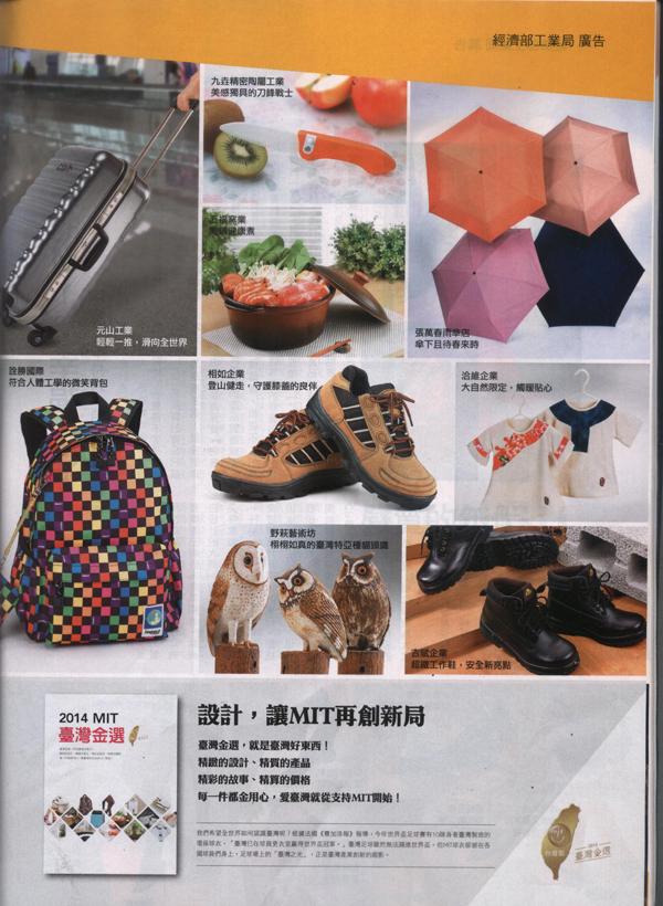 proimages/NEWS/天下-4-4.jpg
