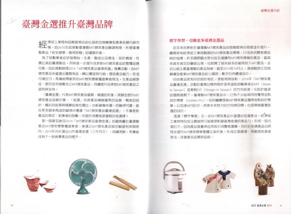 proimages/NEWS/金選-1-1.jpg