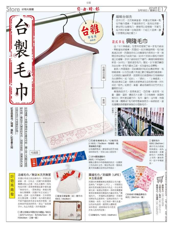proimages/NEWS/w12b(001).jpg