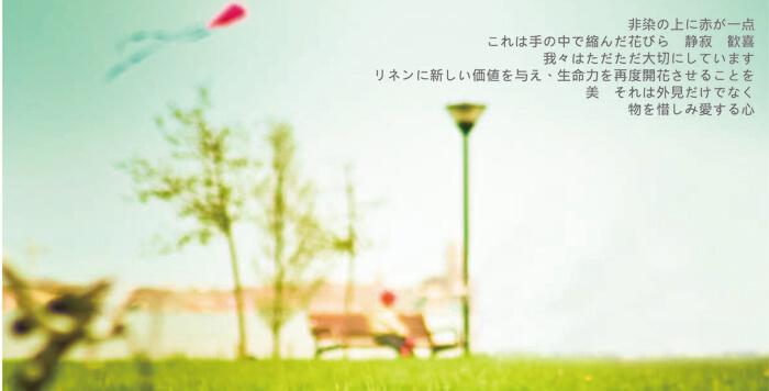 proimages/dm/惜福日.jpg