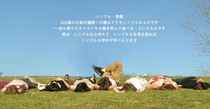 proimages/dm/經典日.jpg
