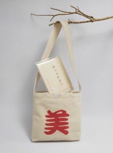 Good bag-beautiful