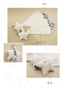 星星擦手巾