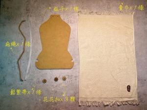 草裙擦手巾DIY包