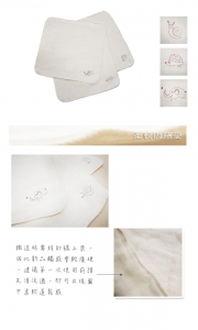 四層紗布方巾(2入)
