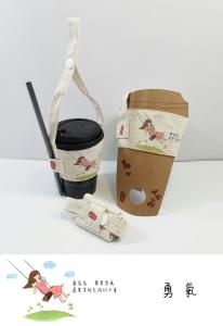 茶飲提袋(勇氣-盪鞦韆女孩)