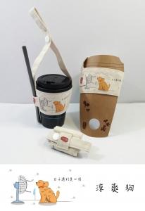 茶飲提袋(心情-涼爽狗)