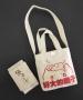 Good bag (mouse series)-好大的膽子