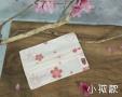 櫻花 兒童口罩套(2入)