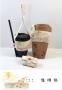 茶飲提袋(陽光-慵懶貓)
