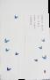 藍染蝴蝶門廉-長